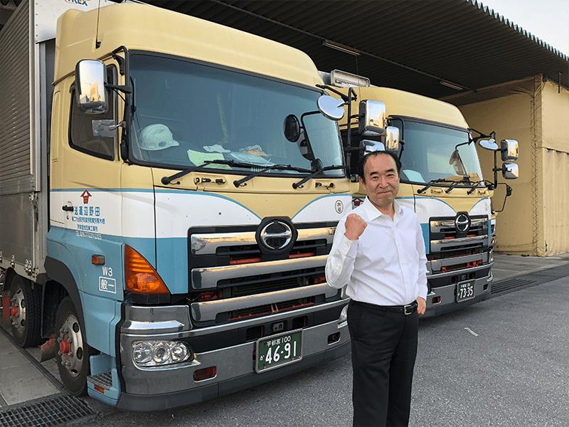 田野辺運送店代表取締役社長 田野辺隆男