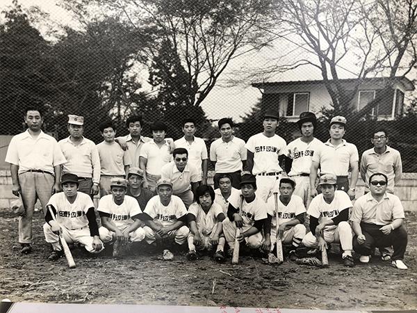 従業員野球チーム(昭和49年撮影)
